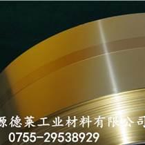 H68黃銅帶,H68黃銅帶價格,C2680【進口】黃銅帶