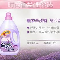 洗衣液廠家直銷便宜洗衣液批發貨源