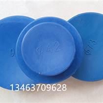 淄博淄博牌燃氣管管帽 塑料堵頭廠家直銷