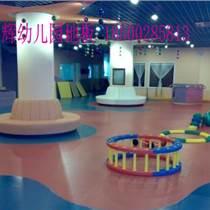 順義區鵬輝兒童專用PVC地板供應專業快速