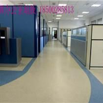 寫字樓專用地板供應專業快速