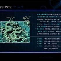 北京宣傳冊印刷,畫冊印刷,樣本印刷,廠家印刷樣冊,北京印刷廠