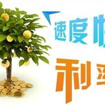 济南短期借贷公司/哪找济南短期借贷公司