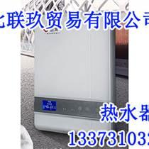 邯鄲熱水器-河北聯玖-質量完美