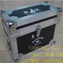青岛城阳安全防护减震航空箱精密仪器铝合金箱8