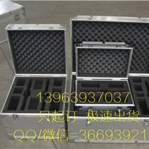 青岛城阳铝合金精密仪器工艺品箱