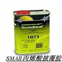 1117R润滑剂,上海1117R,小溪胶粘剂(查看)
