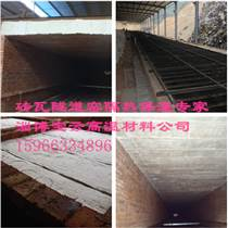 磚瓦隧道窯耐高溫隔熱保溫節能型平吊頂棉塊