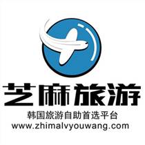 韩国芝麻旅行社提供韩国导游包车等韩国自由行服务