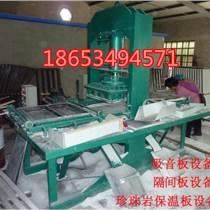 珍珠巖節能保溫板設備 精心打造中國建材品牌