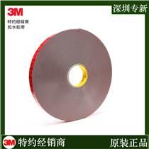 正品供应3M4991VHB双面胶带