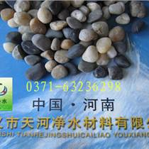 銷售水處理卵石濾料