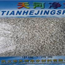 麥飯石濾料  天然礦物藥石