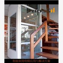 全進口無底坑螺桿式家用電梯