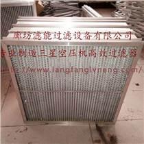 英格索兰67731166铝合金空压机高效过滤器