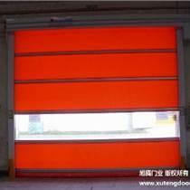 天津旭腾专业生产快速卷帘门,快速堆积门