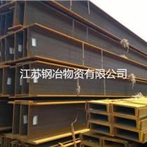 淮安H型钢国家标准介绍