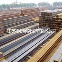苏州H型钢国家标准介绍以及价格详情
