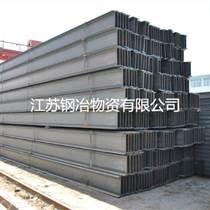 上海H型钢