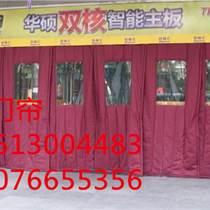竇店鎮各種型號定做商場、汽車4S店專用高檔棉門簾