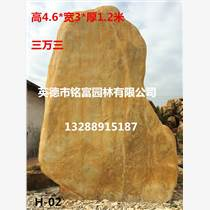 清遠英德黃蠟石原石刻字黃蠟石,太湖石,英石,假山石大型
