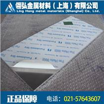 上海5056鋁板價格
