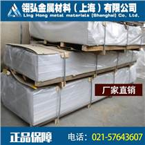 7050超硬航空鋁板