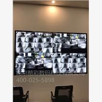 南京高淳55寸高清窄边液晶拼接监控显示器