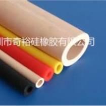 深圳奇裕耐高溫硅膠管 硅橡膠管 硅膠管廠家直銷量大從優