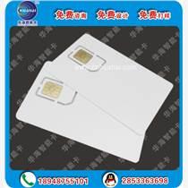 4G測試白卡 工業通信測試卡