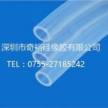 食品級硅膠管 硅膠軟管 硅橡膠管 透明硅膠管 硅膠管廠家直銷