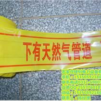 昌图县警示带/黄底红字警示带厂家