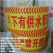 凌源市警示带_警示带价格_供水管道警示带