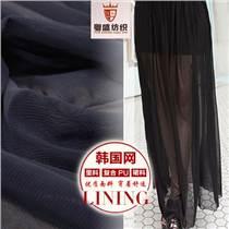 現貨供應禮服韓國網布 滌綸經編布料 時裝婚紗里襯 里布彈力網