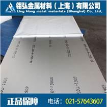 7005花紋鋁板7005環保鋁板
