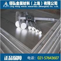 7050航空鋁板 7050鋁薄片