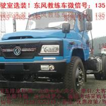 EQ5100XLHG二手東風教練車二手A2半掛教練車