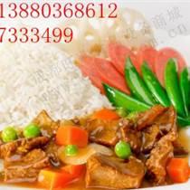 四川成都料理包價格,川味料理包,簡餐料理包,網咖速凍半成品.川味料理包簡餐包.四川半成品餐包