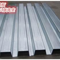 開口式樓承板YX76-230-690,臻譽出品必是精品