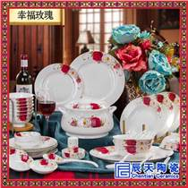 精品陶瓷餐具 骨瓷健康餐具 高档送礼餐具