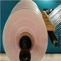 PE紅線封緘雙面膠帶5mm可重復粘貼opp包裝袋封口