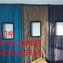 大安山鄉特價直銷銀白色冬季保暖棉門簾