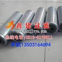 IX系列管路吸油濾芯IX-250100