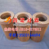 黎明吸油濾芯TFX-4080廠家批發價格優惠