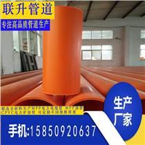 上海MPP拖拉管供應價格實惠上海MPP電力管廠家上海MPP拖拉管