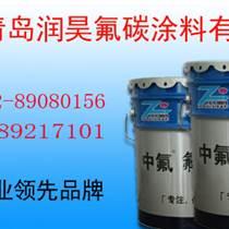 供应南京镇江扬州润昊氟碳漆钢结构专用氟碳涂料