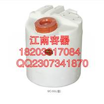 石家莊江南容器加藥箱價格供應廠家直銷質量保證