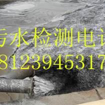 生活污水检测土壤检测