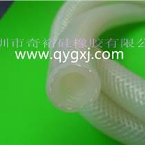 供應編織硅膠管 耐高溫硅膠管 鋼絲硅膠管 纖維管