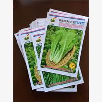 供應青島市蔬菜種子包裝袋,可拼版